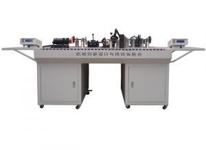 机械创新设计与搭接实验台台